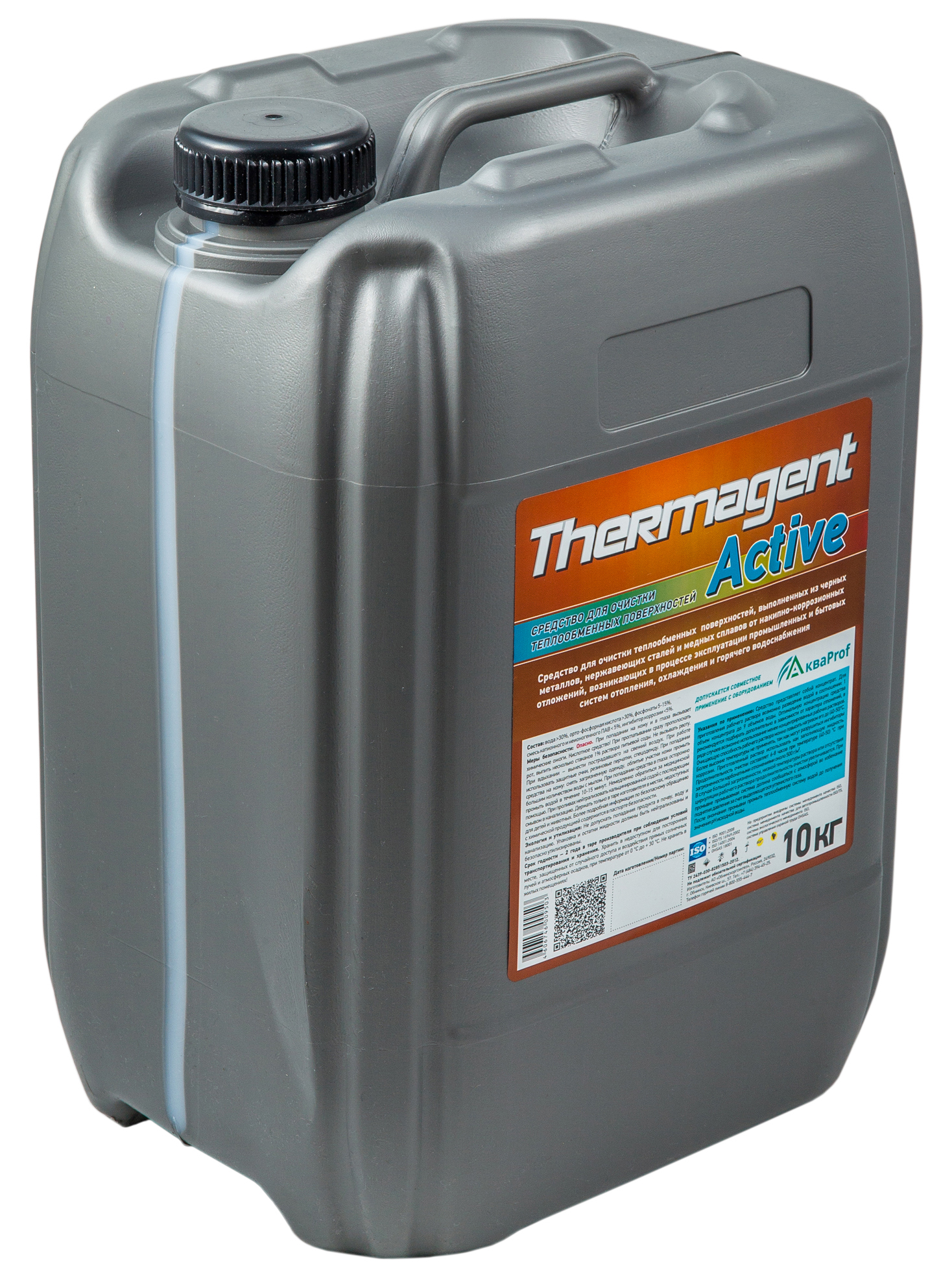 Thermagent Active